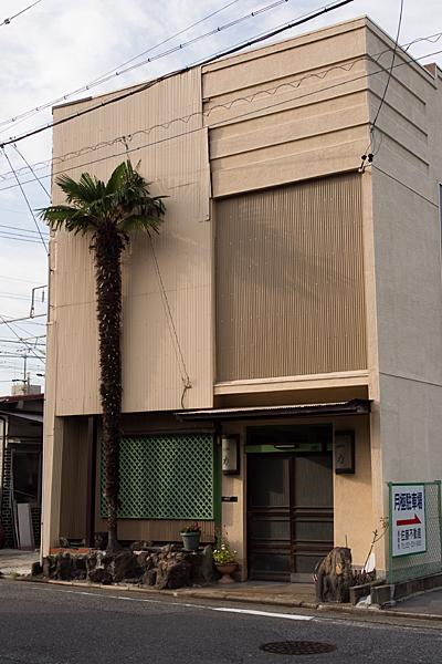 尾頭橋5-3
