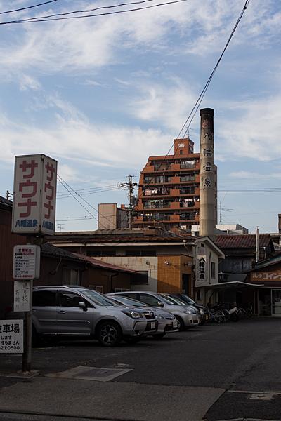 尾頭橋5-8