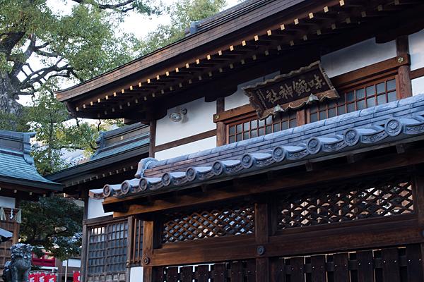 味鋺神社拝殿の額