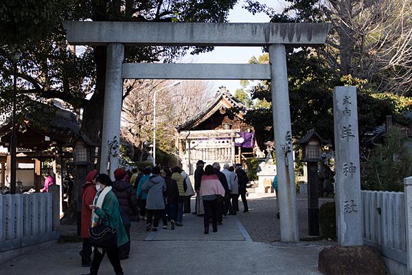 羊神社-2