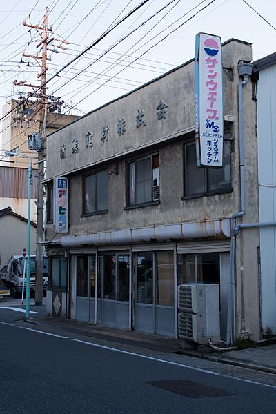 昭和区-5