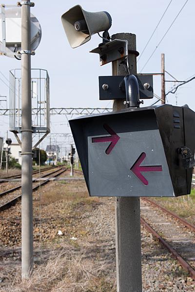 養老鉄道-5