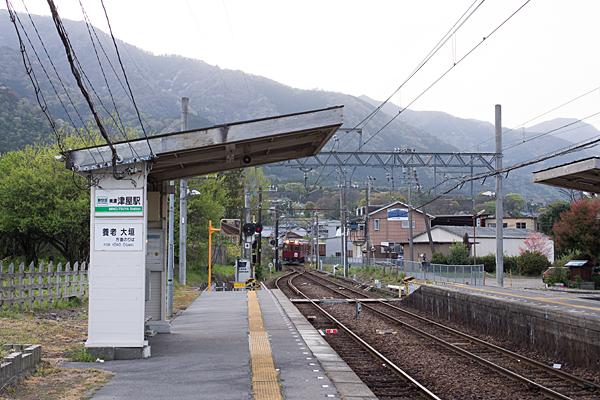 養老鉄道2-12