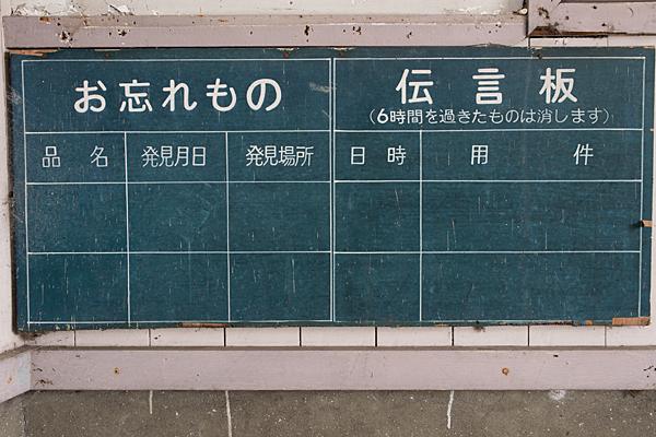 養老鉄道3-11