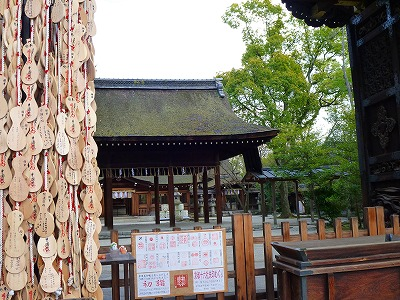 15,1,18豊国神社 (2)