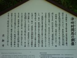 15,4,18 嵐山 (11)