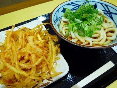 15,5,17 丸亀製麺