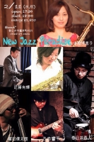20150211 New Jazz Paradice