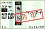au_20150517_東京08_fuku