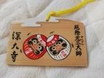 DSC_3510_yoko.jpg