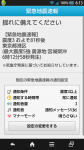 Screenshot_2015-05-13-06-13-44.png