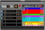au_20141214_keijiban.jpg