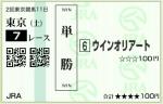 au_20150530_tokyo07_tan.jpg