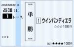 ban_20150516_kouchi01_tan.jpg