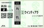 ti_20150510_niigata02_fuku.jpg