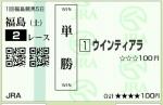 tia_20150425_fukushima02_tan.jpg