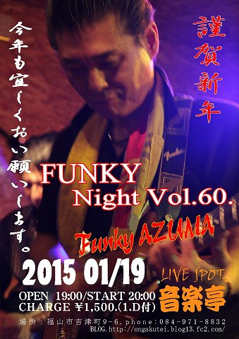 兄貴2015 Vol 60