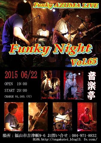 Funky Night 65