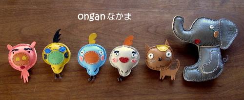 ongan-ch-201502-01.jpg