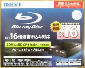 BRD-UAT16X-001.jpg