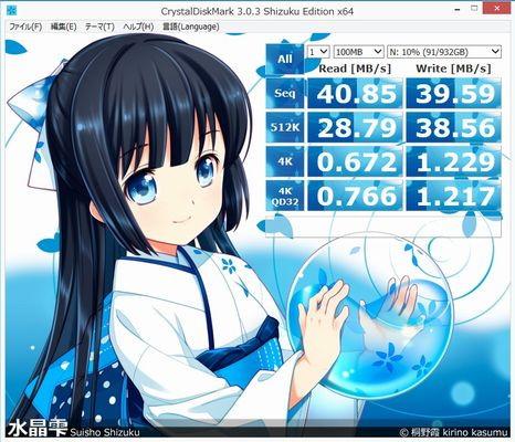 CB10TU2-CDM-001.jpg