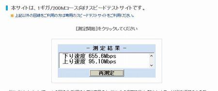 EOsokudo-2015-04-12.jpg