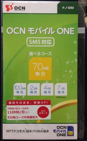 OCN-M-ONE-2015-04-23.jpg