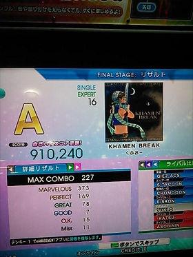 DDR029.jpg