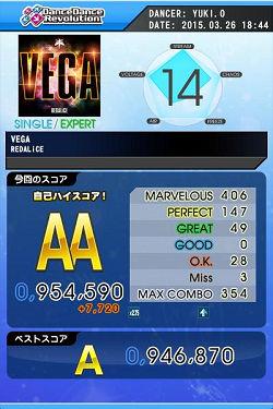 DDR036.jpg