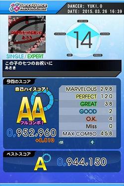 DDR037.jpg