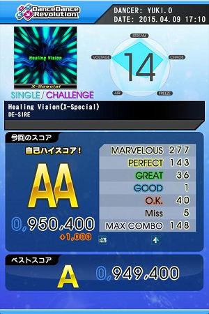 DDR038.jpg