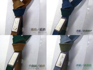 haori-02.jpg