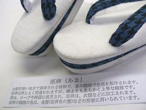 zouri-0007.jpg