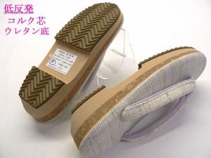 zouri-0011.jpg
