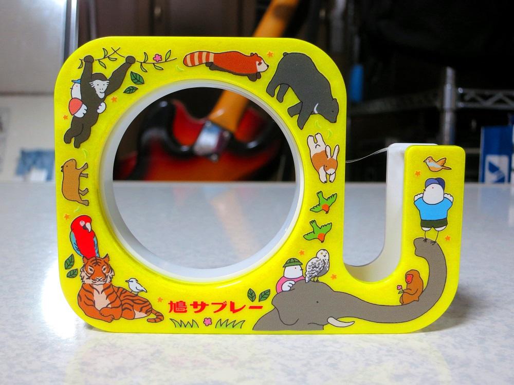 豊島屋テープ2