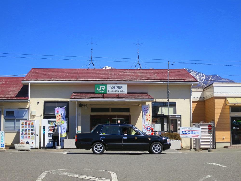 小淵沢駅1
