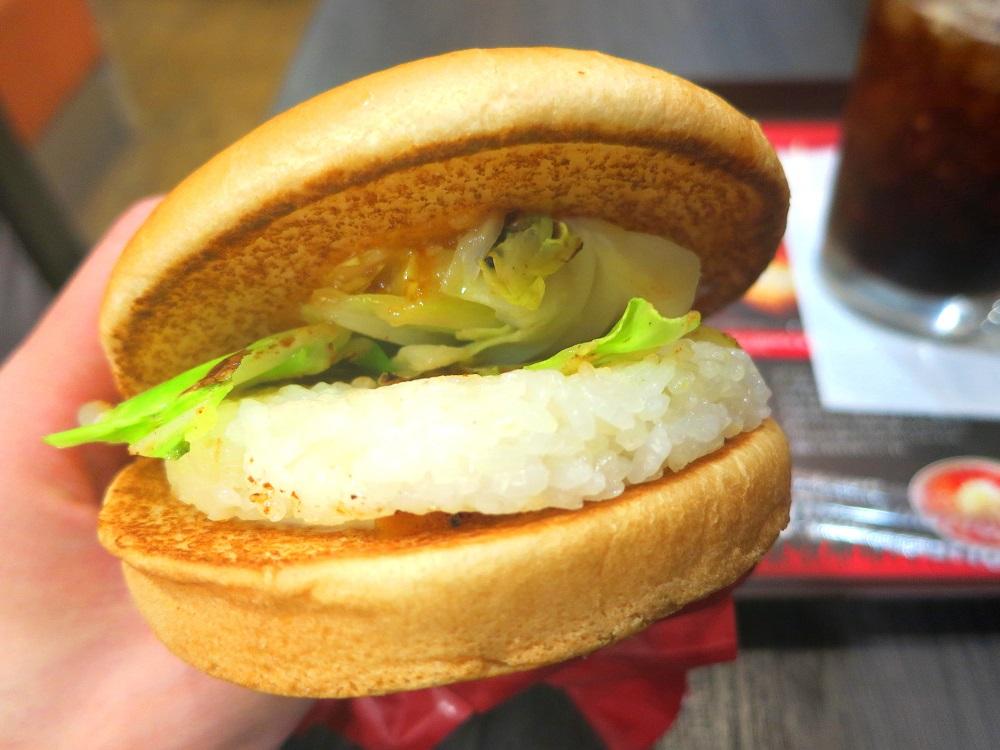 蒙古丼バーガー2