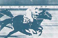 derby1961.jpg