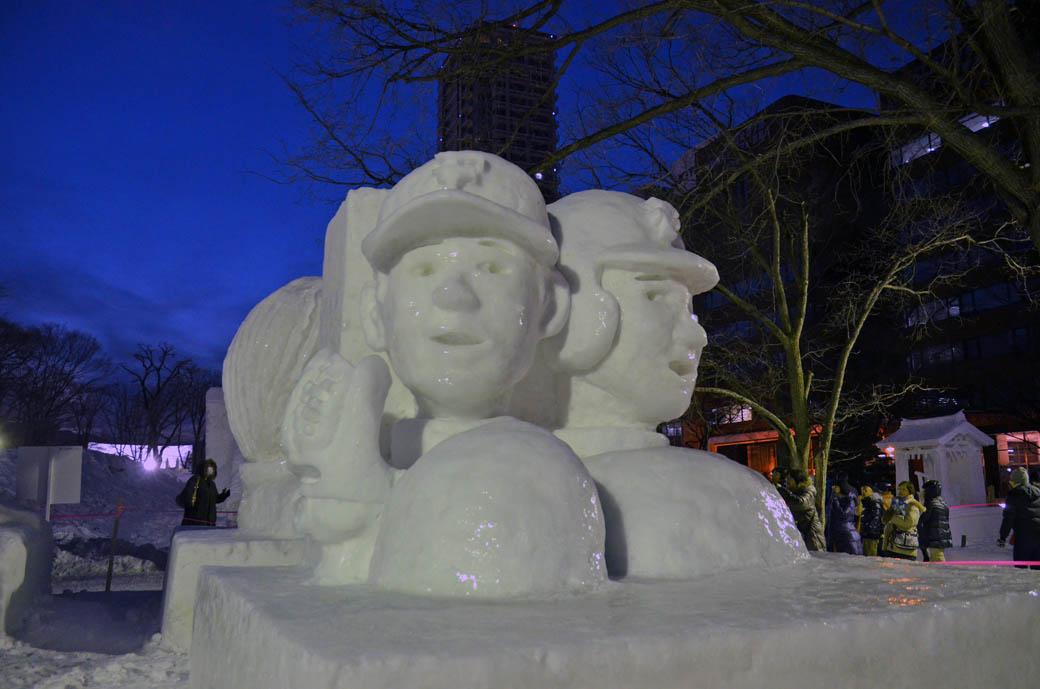 D70_5087 雪祭