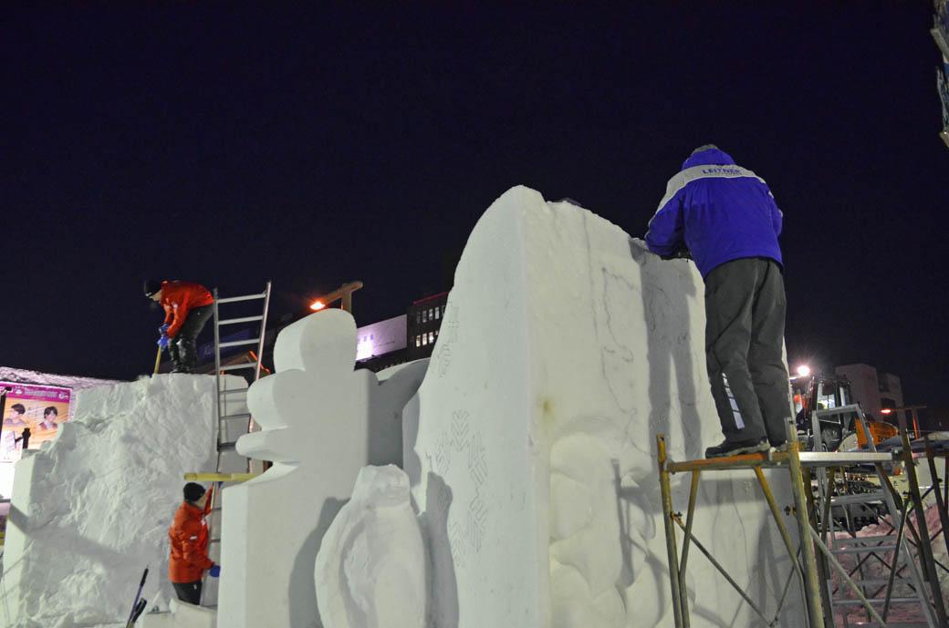 D70_5104 雪祭