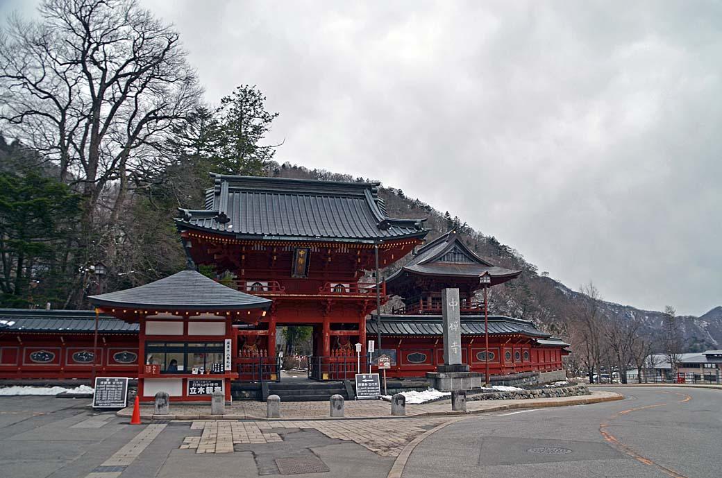 D70_0962中禅寺