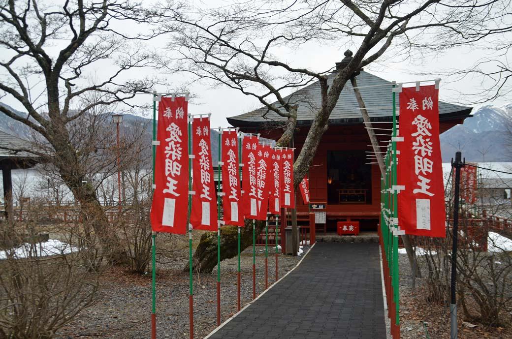 D70_1010中禅寺