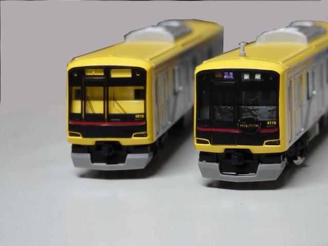 東急5050系4000番台10F渋谷ヒカリエ号
