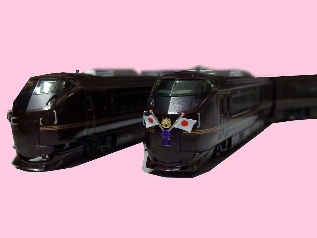 E655系和(なごみ)の御召仕様改造