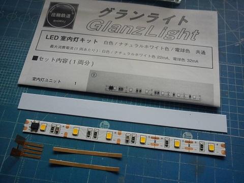 150127_亀屋ブログ用_01