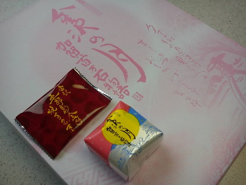150222_亀屋ブログ用_00