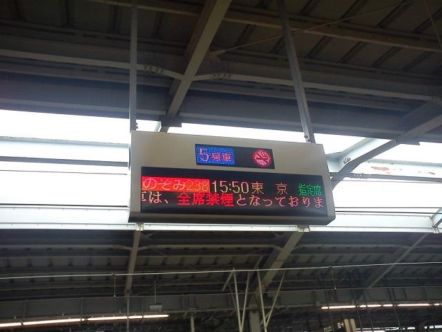 150429_亀屋ブログ用_0001