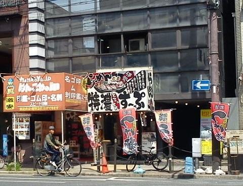 150527_亀屋ブログ_10