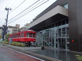 ホビーセンターカトー東京です。