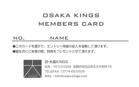 kingsmembers_ura02.jpg